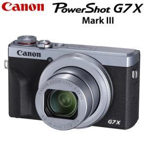 4K動画やライブ配信に対応した1型センサー搭載デジタルカメラ
