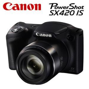 【即納】CANON コンパクトデジタルカメラ PowerShot SX420 IS パワーショット PSSX420IS