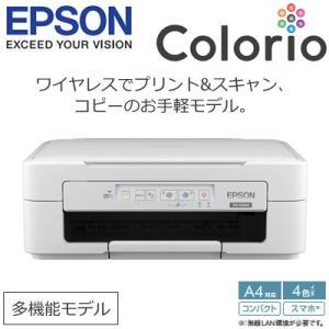 エプソン カラリオ A4 インクジェットプリンター 多機能モデル 4色 PX-049A|pc-akindo
