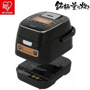 アイリスオーヤマ 3合炊き 銘柄量り炊き IHジャー炊飯器 RC-IA31-B ブラック
