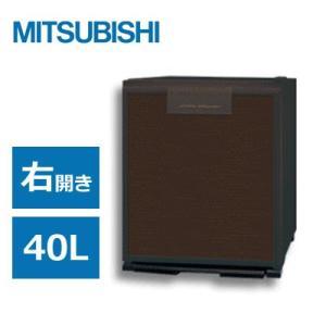 三菱 電子冷蔵庫 40L 1ドア グランペルチェ 右開き RD-40B-K 木目調