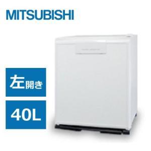 三菱 電子冷蔵庫 40L 1ドア グランペルチェ 左開き RD-40B-LW パールホワイト
