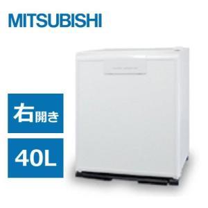 三菱 電子冷蔵庫 40L 1ドア グランペルチェ 右開き RD-40B-W パールホワイト