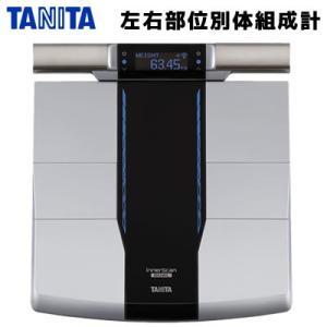 タニタがこれまで培ってきた技術を全て搭載し、測定項目数はタニタ史上最多の26項目に。