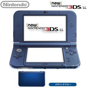 【即納】【新品】 Newニンテンドー3DS LL 本体 任天堂 メタリックブルー RED-S-BAAA|pc-akindo