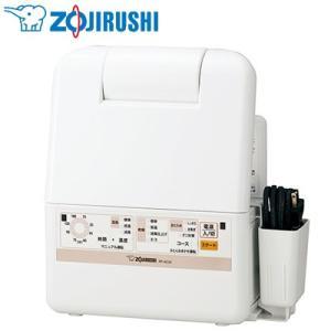 象印 ふとん乾燥機 スマートドライ RF-AC20-WA ホワイト