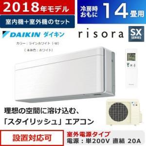 ダイキン 14畳用 4.0kW 200V  エアコン risora リソラ SXシリーズ 2018年...