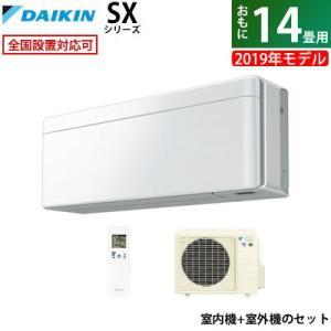 ダイキン 14畳用 4.0kW 200V エアコン risora リソラ SXシリーズ 2019年モ...