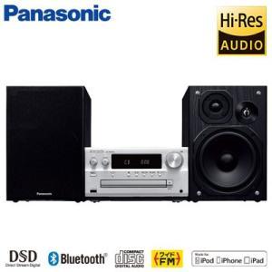 パナソニック CDステレオシステム ミニコンポ ハイレゾ対応 SC-PMX80-S シルバー