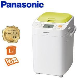 【即納】パナソニック 1斤タイプ ホームベーカリー SD-B...