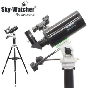 スカイウォッチャー 天体望遠鏡 微動付き経緯台式 AZ-PRONT+MC90セット SET043