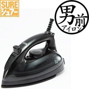 シュアー 男前アイロン スチームアイロン SI-302S 石...