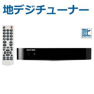 地上デジタルテレビチューナー 地デジチューナー SK-TVU エスケイネットの画像