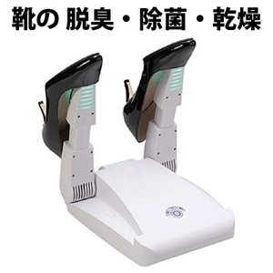 ブランディングジャパン シューズドライヤー リフレッシューズ 脱臭 除菌 乾燥 くつ乾燥機 SS-350|PCあきんど