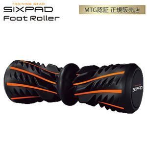 三種の突起で、足裏を刺激。筋肉を緩めてセルフストレッチを実現。
