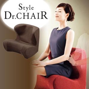 正規品 MTG Style Dr.CHAIR スタイルドクターチェア 姿勢サポート 座いす ST-DC2039F-B ブラウン 【正規販売店】 PCあきんど
