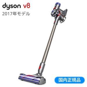 ダイソン 掃除機 Dyson V8 Animalpro SV...