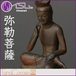 イSム TanaCOCORO[掌] 弥勒菩薩 みろくぼさつ 仏像フィギュア イスム tc3511 pc-akindo