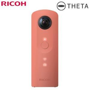 リコー デジタルカメラ リコー・シータSC RICOH THETA SC 全天球撮影カメラ THET...