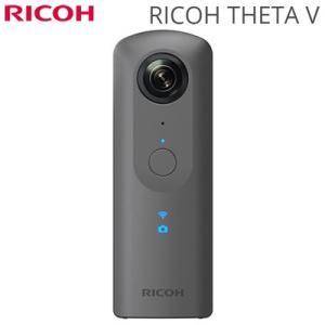 リコー デジタルカメラ リコー・シータV RICOH THETA V 全天球撮影カメラ THETA-...