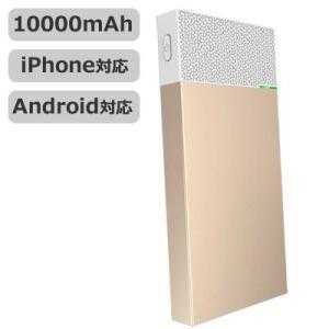TEC 薄型 軽量 大容量モバイルバッテリー ライトニングケ...