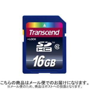SDHCカード 16GB Class10 Transcend社製 TS16GSDHC10【メール便】
