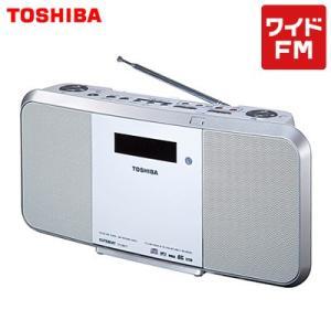 東芝 SD/USB/CDラジオ ワイドFM対応...の関連商品5
