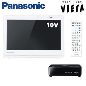 パナソニック 10V型 防水対応 地デジ ポータブル 液晶テレビ プライベート・ビエラ UN-10E8-W ホワイト
