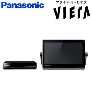 パナソニック 10V型 ポータブル地上・BS・110度CS デジタルテレビ プライベート・ビエラ UN-10T7-K ブラック 500GB|pc-akindo