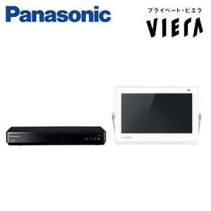パナソニック 10V型 ポータブル液晶テレビ プライベート・ビエラ ブルーレイ 裏番組録画 防水 UN-10TD6-W ホワイト