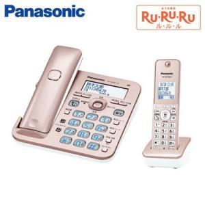 パナソニック デジタルコードレス電話機 RU・RU・RU 子機1台付き VE-GD55DL-N ピンクゴールド