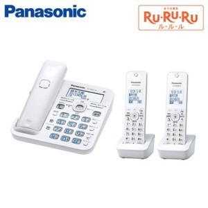 パナソニック デジタルコードレス電話機 RU・RU・RU 子機2台付き VE-GD55DW-W ホワイト
