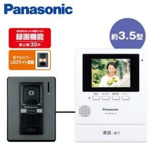 パナソニック カラーテレビドアホン インターホン カメラ付き 録画 VL-SV26KL-W ホワイト|pc-akindo