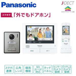【即納】パナソニック ワイヤレスモニター付き テレビドアホン 外でもドアホン VL-SWH705KL 録画機能付き|pc-akindo