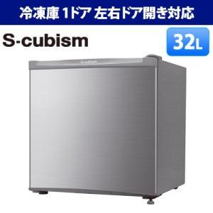 アスピリティ 32L 1ドア 冷凍庫 左右ドア...の関連商品8