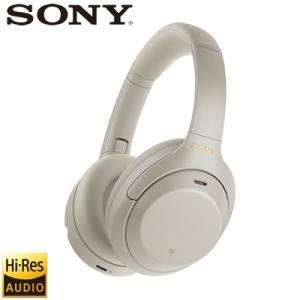 SONY ヘッドホン ワイヤレス ノイズキャンセリング ステレオヘッドセット ハイレゾ対応 Bluetooth WH-1000XM4-S プラチナシルバー|PCあきんど