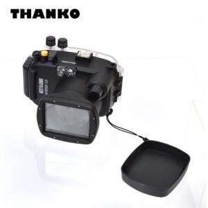デジタルカメラ防水ケース サンコー NEX7用防水ハウジングケース WRCWPNX7