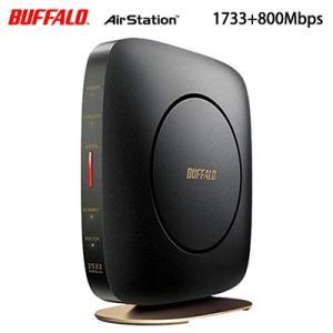 バッファロー 無線LANルーター AirStation 11ac対応 1733+800Mbps Wi...