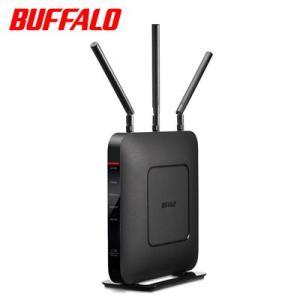 バッファロー 11ac対応 1300Mbps + 450Mbps 無線LANルーター Wi-Fiルーター AirStation HighPower Giga WXR-1750DHP ビームフォーミング