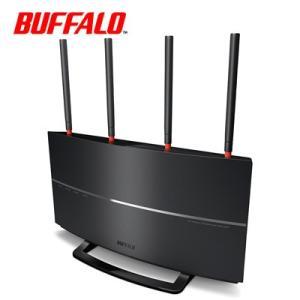 ■家の形状に合わせて、Wi-Fi環境をカスタマイズできる ■4本のアンテナが、スマホやタブレットのあ...