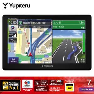 ユピテル 7インチ カーナビ 12V車専用 ポータブルカーナ...