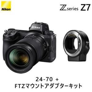 ニコン フルサイズミラーレスカメラ Z7 24-70 + FTZマウントアダプターキット Z7-LK...
