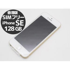 中古 Apple アップル 未アクティベーション 香港版 SIMフリーiPhone SE 128GB...