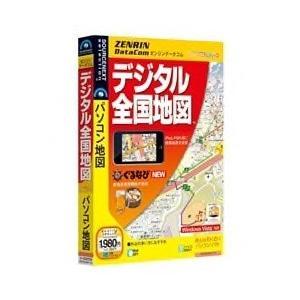 【在庫目安:お取り寄せ】ソースネクスト  96710 ゼンリンデータコム デジタル全国地図 Ver1.6
