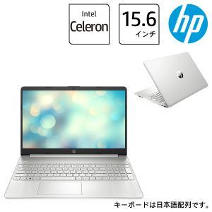 【在庫目安:あり】 HP 15s 15.6型ノートPC (Celeron/4GBメモリ/128GB SSD/Officeなし) 206Q2PA-AAAA ナチュラルシルバー pc-express