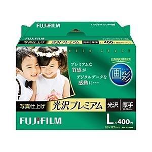 【在庫目安:あり】富士フイルム WPL400P...の関連商品3