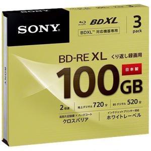 【在庫目安:僅少】SONY  3BNE3VCPS2 日本製 ビデオ用BD-RE XL 書換型 片面3層100GB 2倍速 ホワイトワイドプリンタブル 3枚パック
