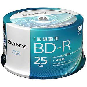 【在庫目安:あり】SONY  50BNR1VJPP4 ビデオ用BD-R 追記型 片面1層25GB 4倍速 ホワイトワイドプリンタブル 50枚スピンドル