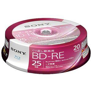 【在庫目安:僅少】SONY  20BNE1VJPP2 ビデオ用BD-RE 書換型 片面1層25GB 2倍速 ホワイトワイドプリンタブル 20枚スピンドル