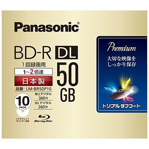 【在庫目安:お取り寄せ】Panasonic L...の関連商品7
